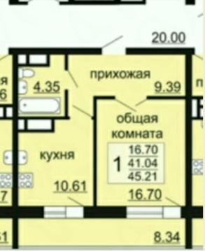 Продается однокомнатная квартира Альберта Камалеева 34 - Фото 3