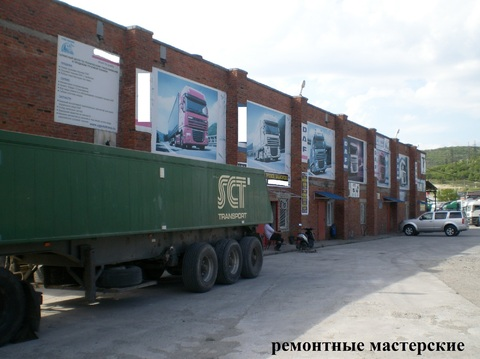 Продаётся промбаза в р-не Кирилловской промзоны на территории 3,7 га. - Фото 4