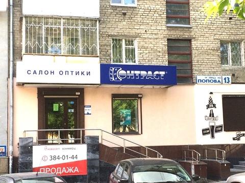 Продам торговое помещение ул. Попова 13, 58 кв.м. - Фото 1
