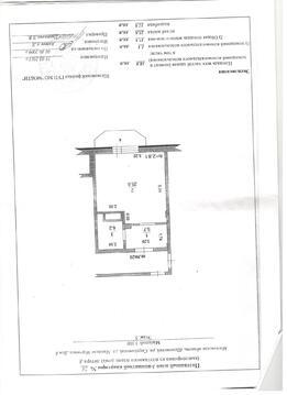 Продажа однокомнатная квартира Московская область Щелковский район п. Свердловский ул. Михаила Марченко д. 8. Квартира в собственности более 3 лет, один взрослый собственник, свободная продажа.Квартира студия , поделена на три зоны- кухня, спальня и зал, большая прихожая, есть место оборудовать отдельную гардеробную, 39 кв. м, 5 этаж, застекленная лоджия, дом монолит кирпич. В квартире евро ремонт, остается кухонная мебель, холодильник, стиральная машина. Дом находится в современном и благоустроенном микрорайоне, есть школа, детсад, поликлиника, почта, сбербанк, мфц, сетевые продуктовые магазины, Атак. Доехать до поселка можно с Ярославского вокзала до ст. Чкаловская или автобусом от метро Щелковская. Квартира подходит под ипотеку, военную ипотеку, материнский капитал. Приобретая квартиру с нашим агентством Вы получаете юридическое сопровождение и гарантию чистоты сделки, оформление всех необходимых документов. Наше агентство является официальным партнером Сбербанка, помощь с оформлением ипотеки.