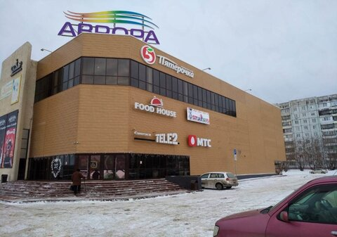 Продажа торгового помещения, Кемерово, Кемерово - Фото 1