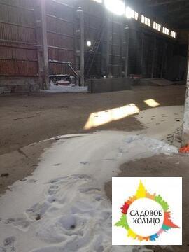 Под склад/произ-во, холодный, выс. потолка 15 м, пол бетон, огорож. о - Фото 4