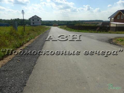 Ярославское ш. 29 км от МКАД, Семеновское, Участок 15.2 сот. - Фото 3