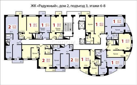 "Продам 1-комн. квартиру 39,4 кв.м. ЖК ""Радужный"" 1650 т.р. - Фото 1"