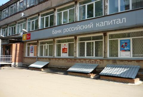 Продажа офиса, Челябинск, Ул. Шоссе Металургов - Фото 2