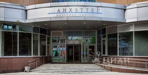 Продажа офиса, Екатеринбург, Ул. Мамина-Сибиряка - Фото 2