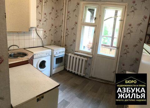 1-к квартира на Шмелева 3 за 870 000 руб - Фото 4