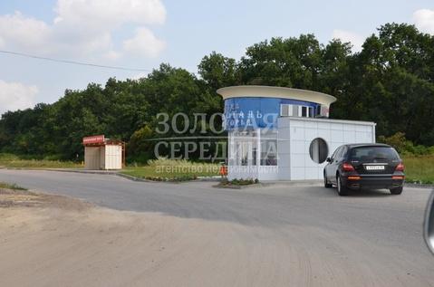 Продам земельный участок под ИЖС. Белгород, Новый м-н - Фото 2