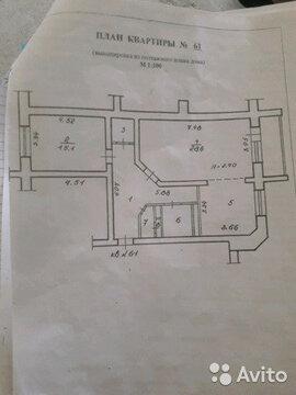 Квартира, ул. Краснознаменская, д.25 - Фото 3