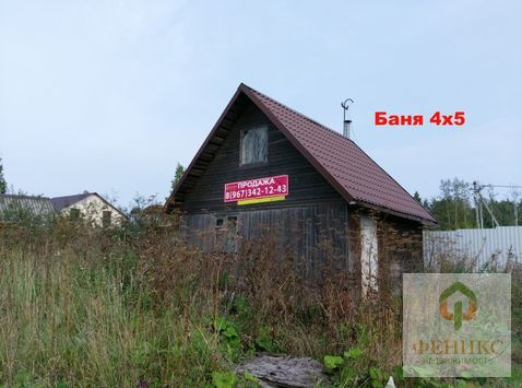 Баня на участке ИЖС 10 соток в д.Ям-Ижора. - Фото 1