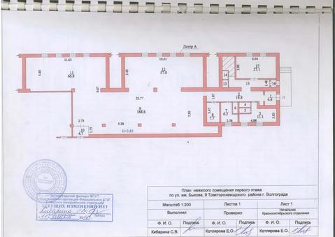 Объявление №49614782: Продажа помещения. Волгоград, Волгоград, улица Быкова, 9,
