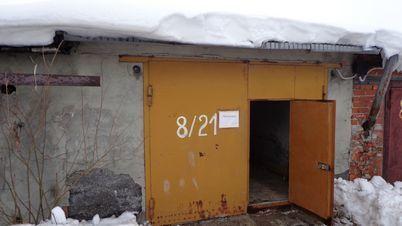 Продажа гаража, Ханты-Мансийск, Ул. Ленина - Фото 1