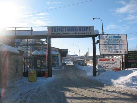 Продажа производственного помещения, Челябинск, Свердловский тракт - Фото 1