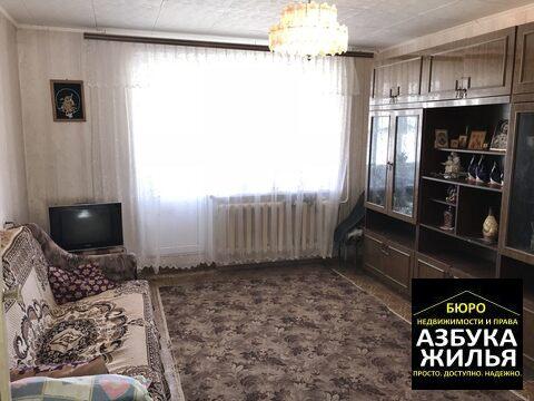 2-к квартира на Луговой 8 за 850 000 руб - Фото 4
