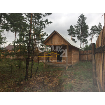 Дом в п. Забайкальский - Фото 3