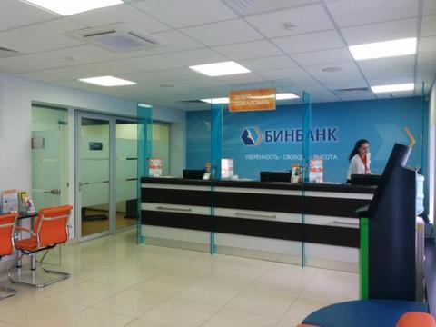 Аренда помещения 150 кв.м. в центре Владимира - Фото 2