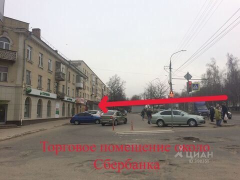 Аренда торгового помещения, Орел, Орловский район, Ул. Комсомольская