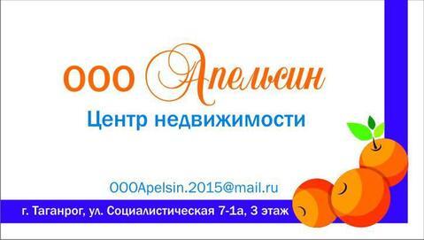 1 650 000 Руб., Продается 2-комнатная квартира, Купить квартиру в Таганроге по недорогой цене, ID объекта - 316970667 - Фото 1