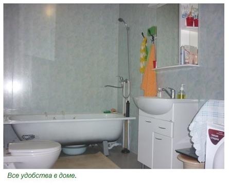 Дома, дачи, коттеджи, ул. Дзержинского, д.14 - Фото 5