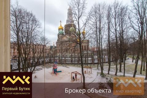 Продается 2к.кв, Грибоедова канала наб. - Фото 1