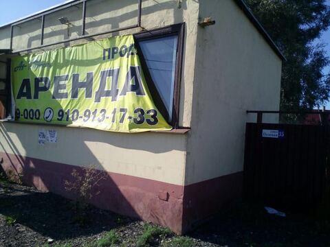 Продажа здания под кафе трасса Москва-Украина, Малоярославецкий район - Фото 3