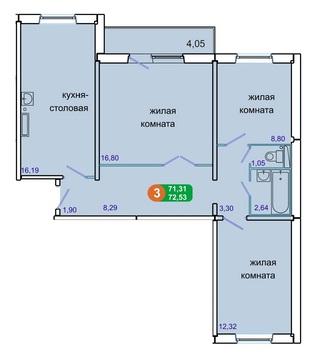 Продам 3-комн ул.Весенняя д.11, площадью 72 кв.м, на 5 этаже