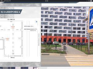 Аренда торгового помещения, Иркутск, Ул. Баумана - Фото 2