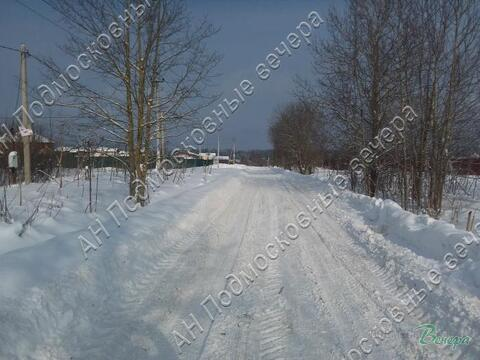 Волоколамское ш. 30 км от МКАД, Алексино, Участок 10 сот. - Фото 5