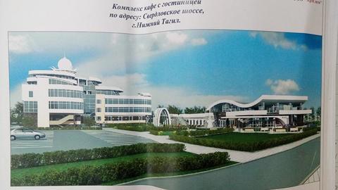 Коммерческая земля.2 га.строительство Торгового центра.комплекса. - Фото 1