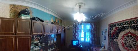 Продажа квартиры, Великий Новгород, Ул. Людогоща - Фото 2