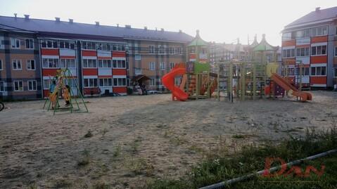 Квартира, ул. Авиаторов, д.5 - Фото 1
