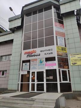 Аренда псн, Иркутск, Ул. Култукская - Фото 1