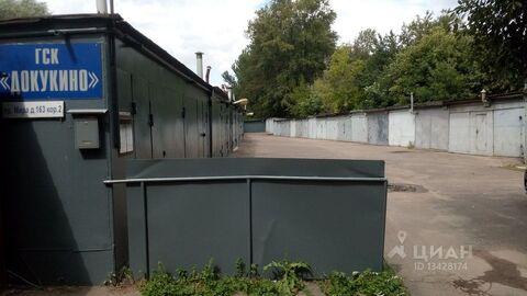 Продажа гаража, Мира пр-кт. - Фото 1