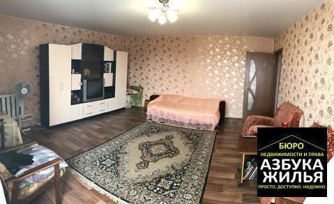 2-к квартира на Ленина 4 за 1.2 млн руб - Фото 5