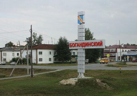 Участок 1040 сот с/х назн, п.Богандинский, Тюменский район - Фото 1
