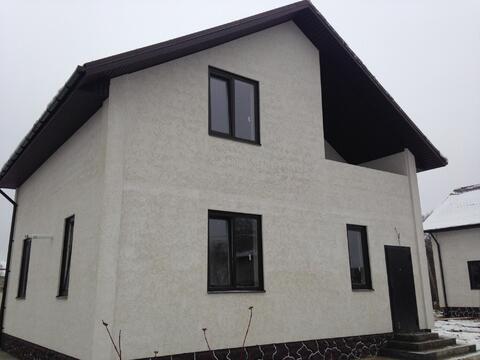 Д. Доброе 2 этажный дом 150м2 на 8 сотках в 1км от г. Обнинска - Фото 1