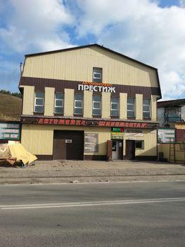 Продажа псн, Горно-Алтайск, Ул. Бийская - Фото 1