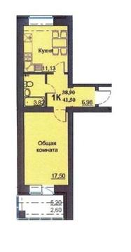 Продам 1-комн в кирпичном доме ул.Солнечная 45, площадью 41,5 кв.м.