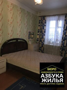 2-к квартира на Ким 26 за 650 000 руб - Фото 2