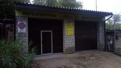 Аренда производственного помещения, Волгоград, Ул. Качинцев - Фото 1