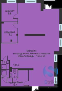 Продажа торгового помещения, Тюмень, Ул. Мельникайте