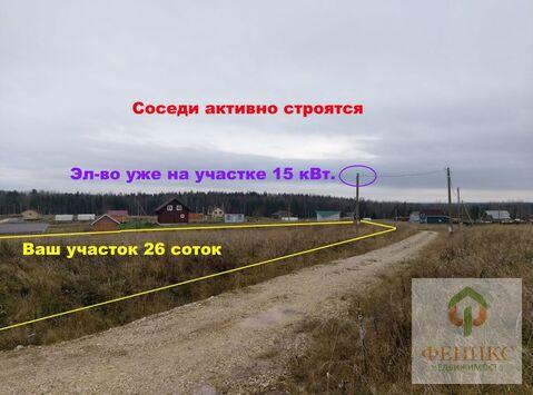 Участок 26 соток ДНП Московка - Фото 1