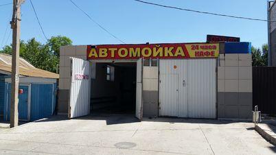 Продажа готового бизнеса, Астрахань, Ул. Городская - Фото 1