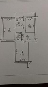 Продажа квартиры в Великом Новгороде, Ворошилова, 2 - Фото 1