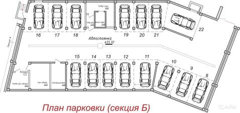 Машиноместо по ул.Коллективная - Фото 3