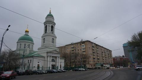 Квартира на павелецкой - Фото 1