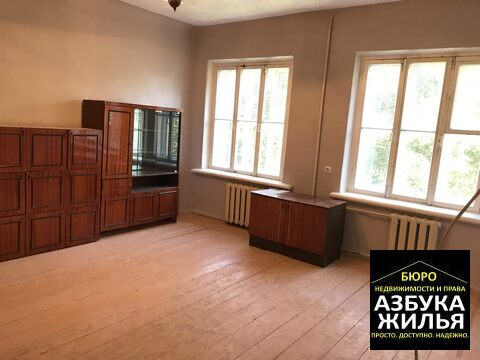 Комната в коммуналке 250 000 руб - Фото 1