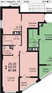 2 комнатная квартира в Солнечном - Фото 2