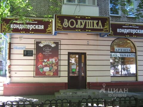 Аренда торгового помещения, Брянск, Ул. Куйбышева - Фото 1