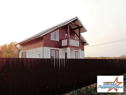 Новый добротный дом 120 кв.м. на участке 7,5соток в Дмитровском районе - Фото 1
